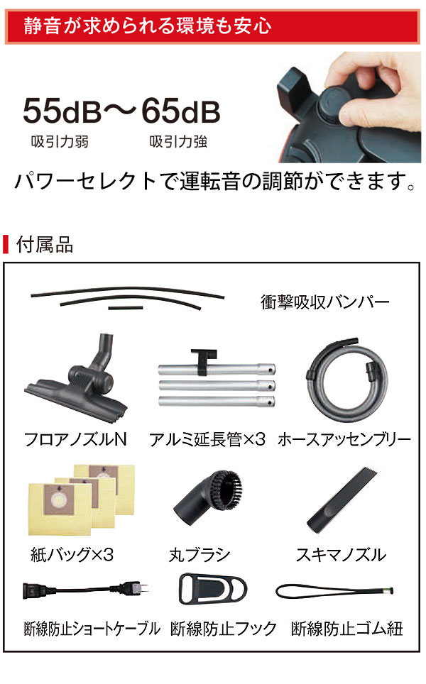 FPS 極5 業務用 小型ドライバキュームクリーナー [紙パック] 01