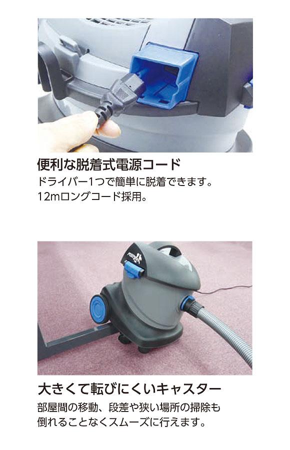 FPS 極HEPA - HEPAフィルター搭載ドライバキューム 04