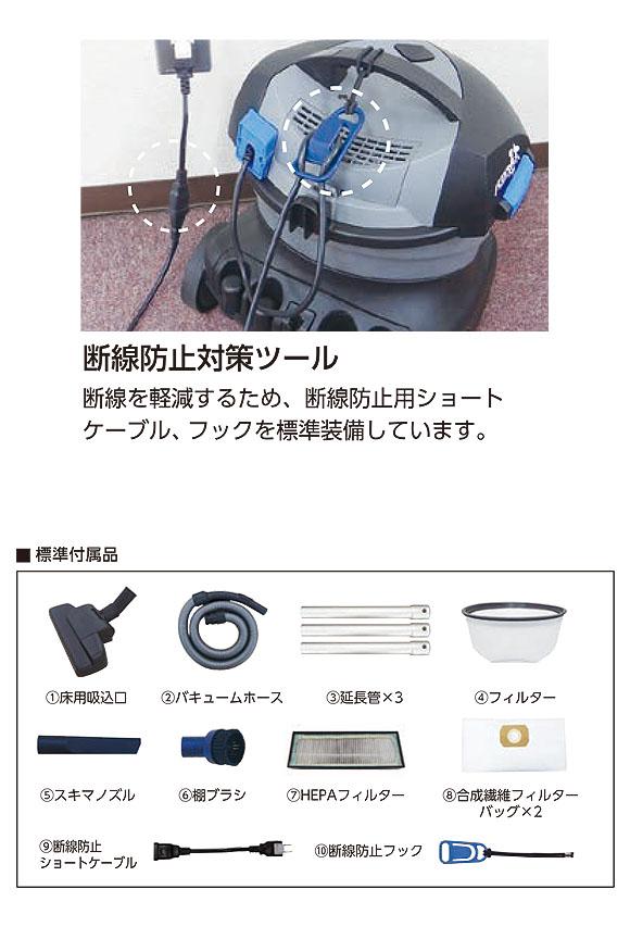 FPS 極HEPA - HEPAフィルター搭載ドライバキューム 05