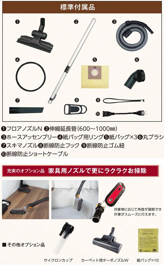 FPS 極HOTEL - 業務用 小型ドライバキュームクリーナー [紙パック] 04