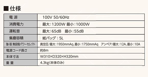 FPS 極HOTEL - 業務用 小型ドライバキュームクリーナー [紙パック] 05