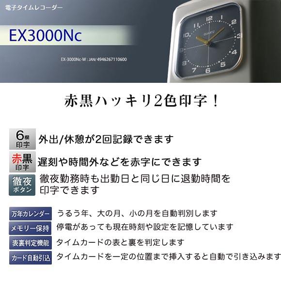 EX300Nc 01