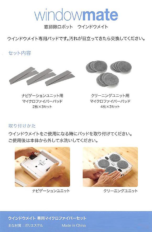 エムアイオージャパン L-O10(エルオーテン) - 嘔吐物処理剤01