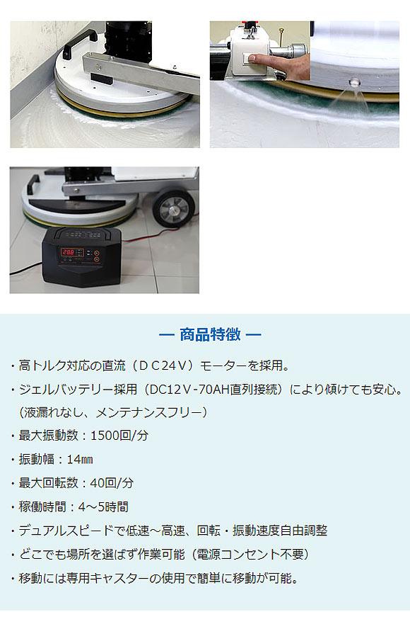 【リース契約可能】アピコ ランダムオービタルマシン Beat  - 簡単に操作できる国内唯一の大型オービタルマシン【代引不可】 02