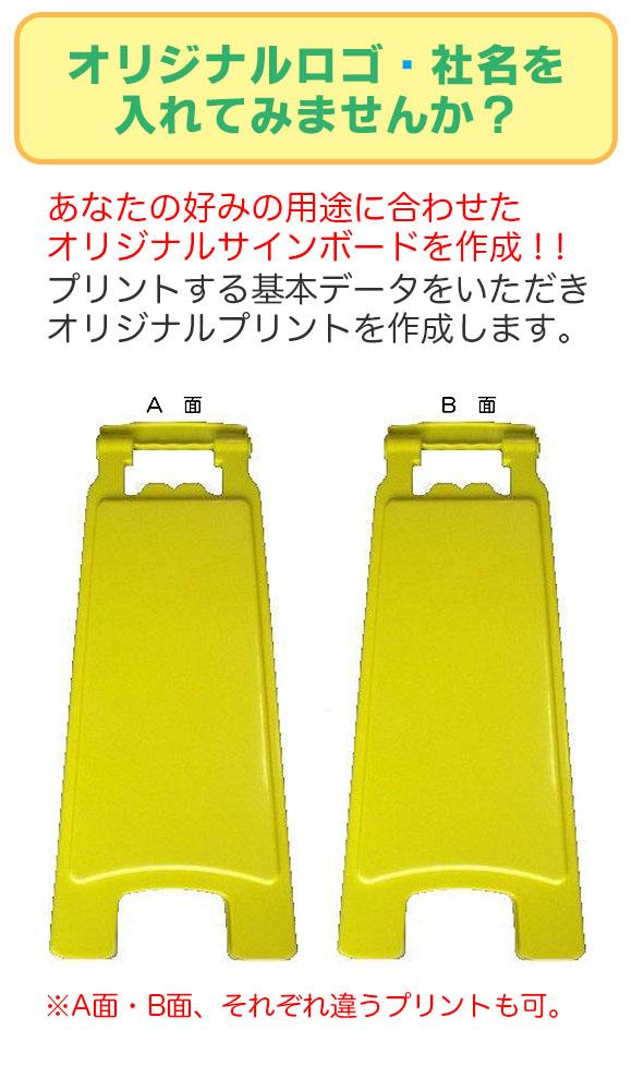 オリジナルサインボード(5枚入) 01
