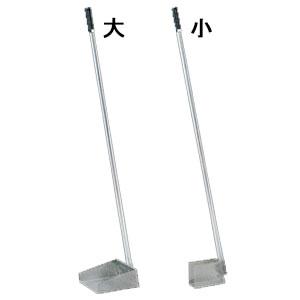 旭化成 すくいん棒 - グリーストラップ清掃用具