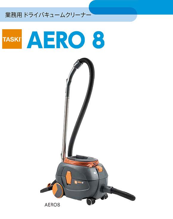 シーバイエス AERO 8 (エアロ 8) - 業務用ドライバキュームクリーナー 01