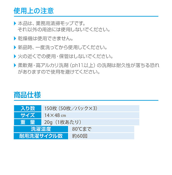 シーバイエス イージーダンプモップ(50枚×3) 03