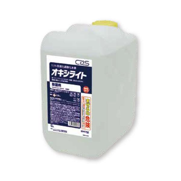 シーバイエス オキシライト 10L - 0.5%加速化過酸化水素洗浄除菌剤