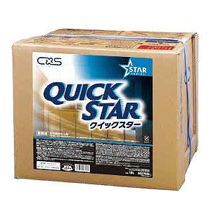 シーバイエス クイックスター [18L] - 業務用床用樹脂仕上剤