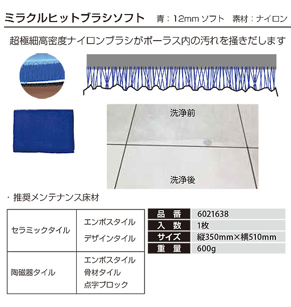 シーバイエス S20専用 ミラクルヒットブラシ -  超極細毛高密度のナイロンブラシ 02