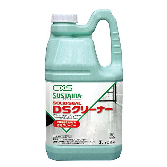 シーバイエス サスティナ ソリッドシールDSクリーナー[2L×4] - 業務用 ソリッドシール専用定期清掃洗浄剤