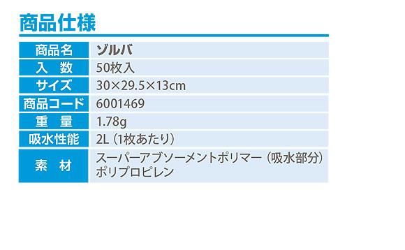シーバイエス プロHDドライモップ(10枚入) - 使い捨て吸収シート 07