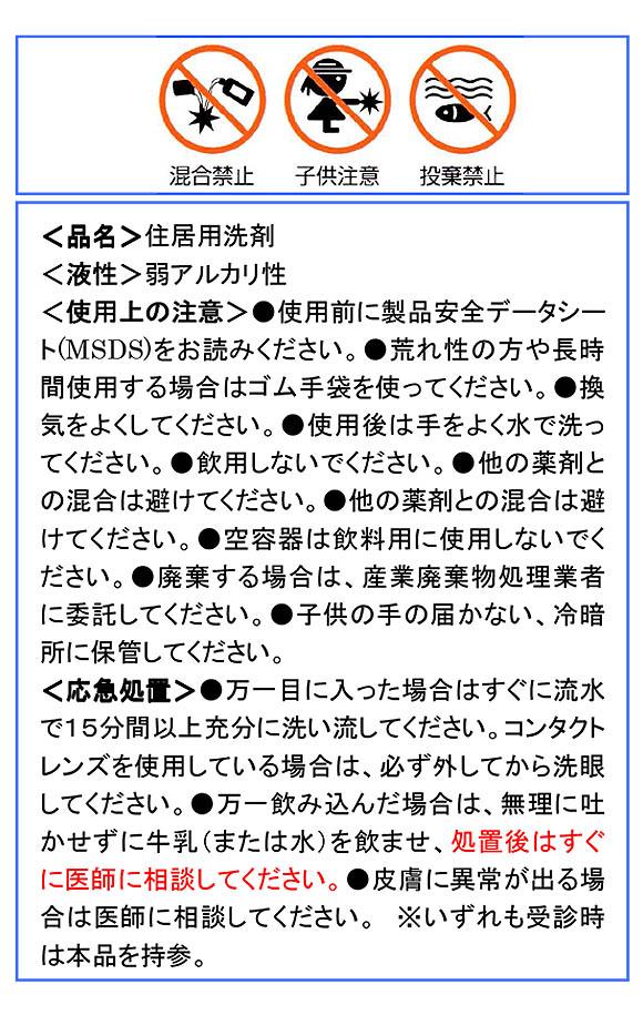 クリアライト工業 オールマイティークリーナー - 業務用 住居用洗剤 03