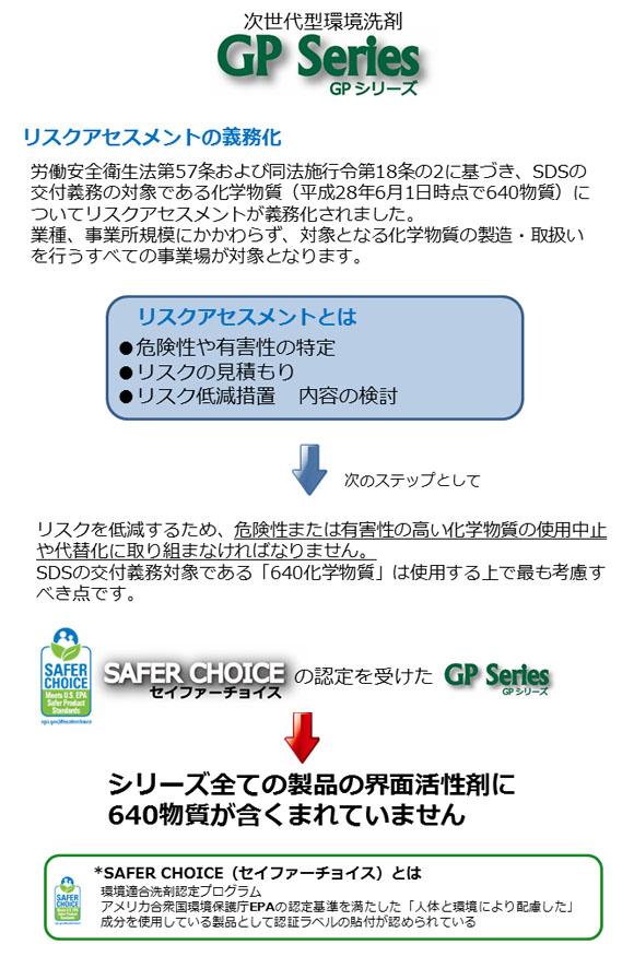 コスケム GP107パーオキサイドクリーナー[3.78L] - SC認定/環境配慮型洗剤/トイレ⽤洗剤(除菌・消臭) 05