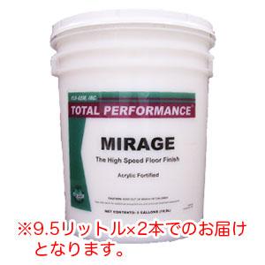 コスケム ミラージュ[9.5L ×2] - フロア用ワックス