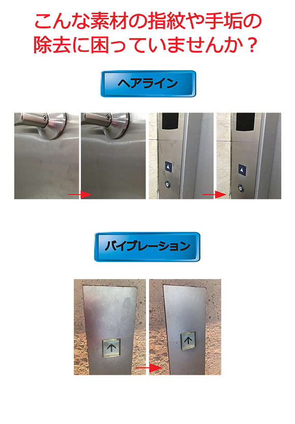 コスケム トレシモンソフト - 日常用ツヤ出し洗剤 03