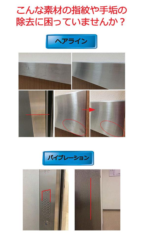 コスケム トレシモンハード - リセット用洗剤・環境配慮型 05