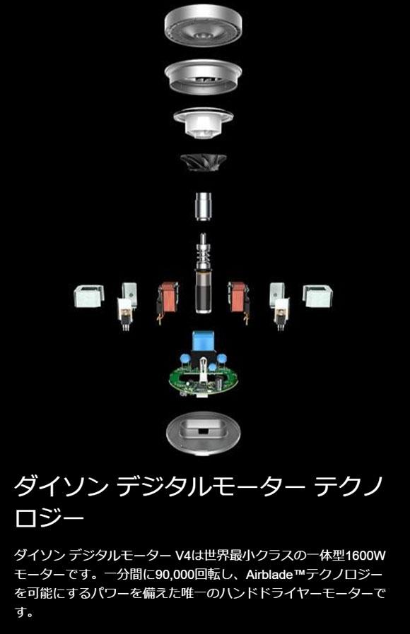 ダイソン Dyson エアブレード Tap - 蛇口と一体になった Airblade™ハンドドライヤー10