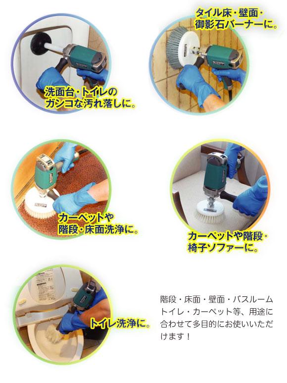 ニューユニマシン トレグリット 丸ブラシ (研磨剤入りトイレ洗浄用) 02