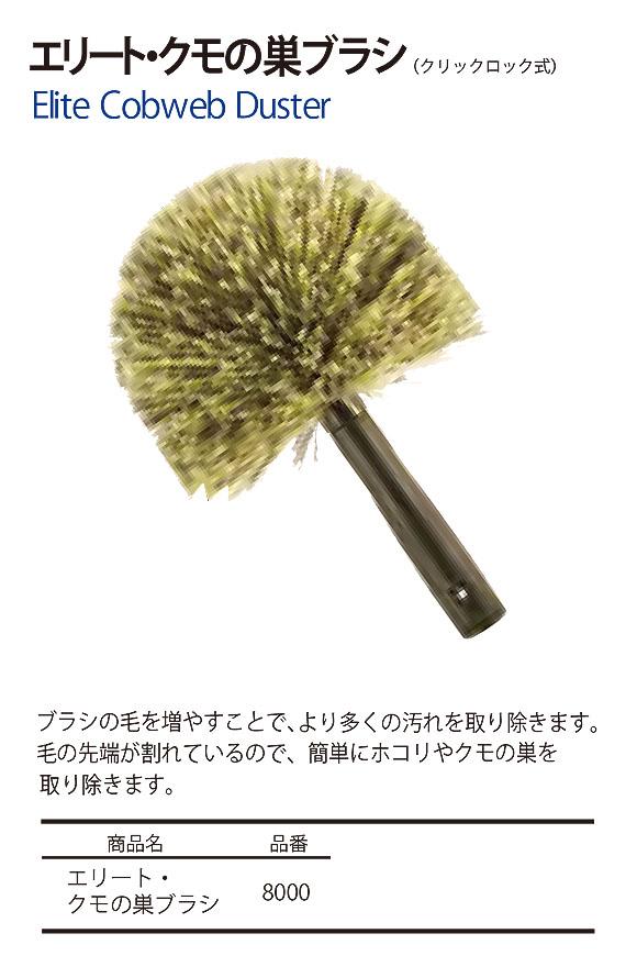 ミヤキ あく洗い自慢(エコタイプ) 01