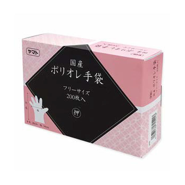 国産ポリオレ手袋 フリーサイズ 200枚入 - 日本製ポリオレフィン手袋