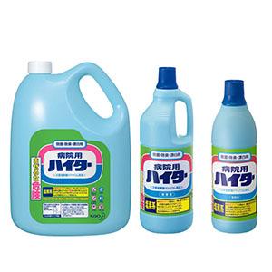 花王 病院用ハイター - 業務用 次亜塩素酸ナトリウム濃度6% 除菌・除臭・漂白剤