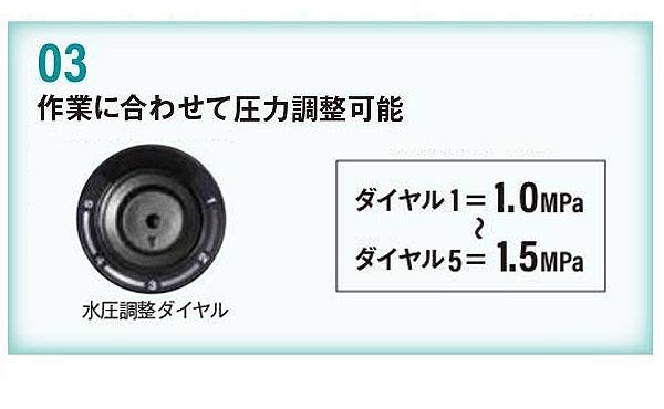コードレス高圧洗浄機 AW18DBL(SA)形(XP) - エアコン洗浄作業に最適 05