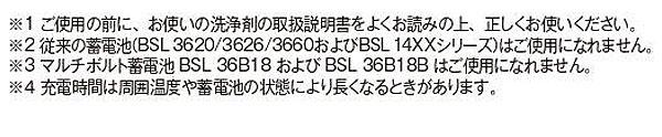 コードレス高圧洗浄機 AW18DBL(SA)形(XP) - エアコン洗浄作業に最適 07