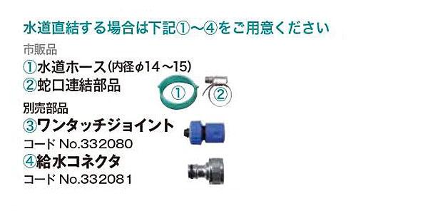 コードレス高圧洗浄機 AW18DBL(SA)形(XP) - エアコン洗浄作業に最適 06