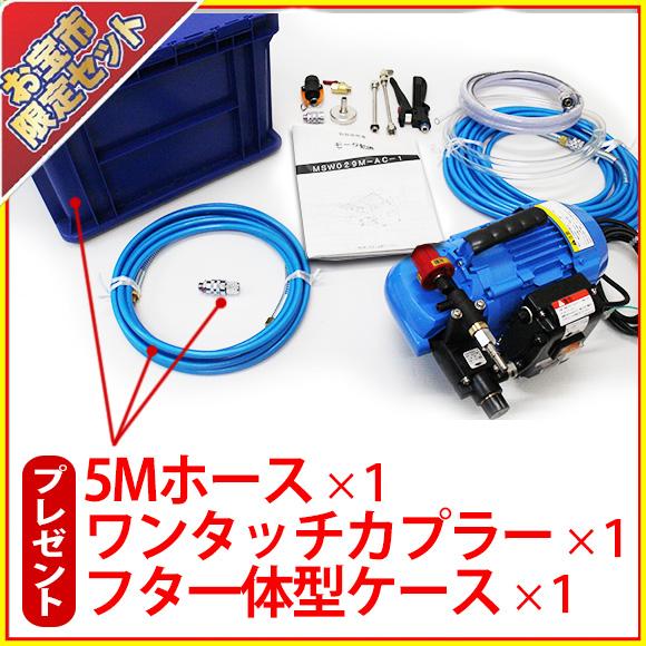 ■お宝市限定セット■ エアコン洗浄機 STA352MSX セット《G1/4》お宝スクラッチ付き