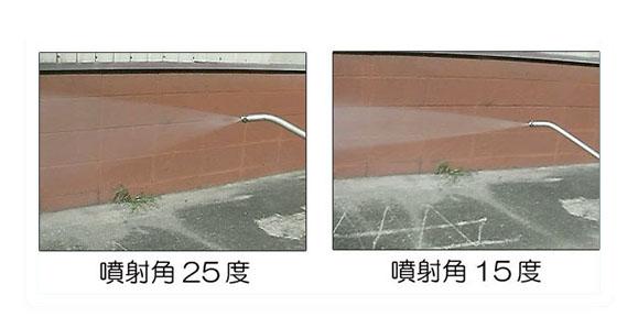 デュアルフレックスガン グースノズル エアコン洗浄ガン 03