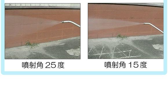 デュアルフレックスノズル エアコン洗浄ガン 05