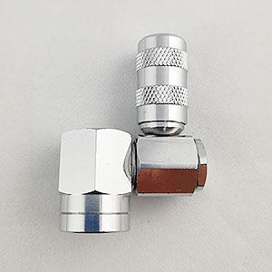 フリーノズル1頭口《G1/4》- 噴射角・パターン調節可能エアコン洗浄ガン用フリーノズル