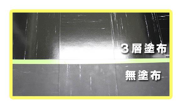 RISING STAR GLITTER J(ライジング・スター グリッターJ) - 高性能・低臭・速乾・リーズナブル汎用樹脂ワックス02