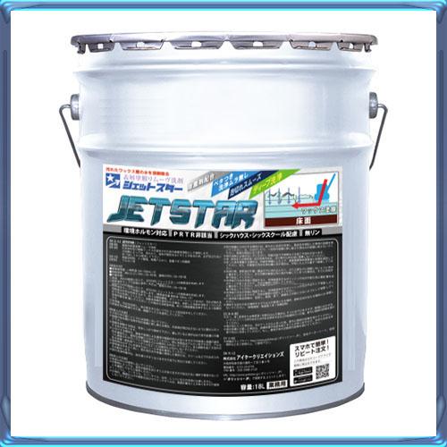 【表層塗膜リムーヴ洗剤】JET STAR(ジェットスター)