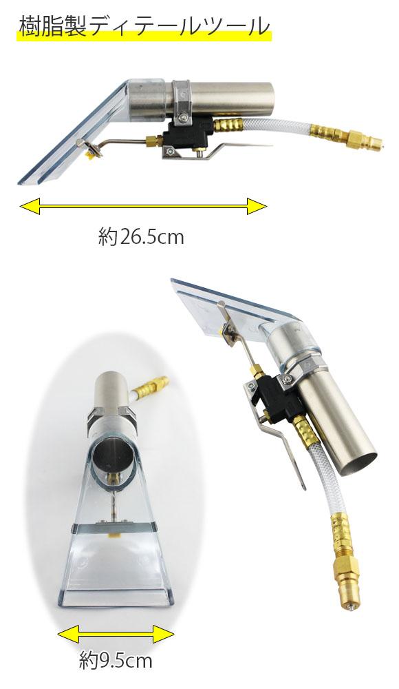 樹脂製ディテールツール - エクストラクター用ハンドツール 01