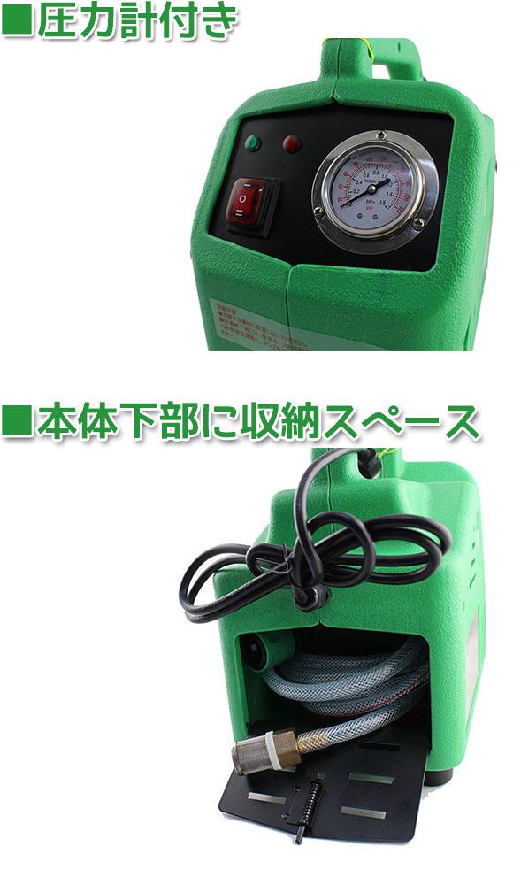 ■軽量でリーズナブル!サブマシンに最適!■エクサパワーLight(ライト) - 洗浄ガン付・エアコン洗浄機セット 01