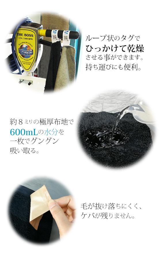 ■9枚ご購入で1枚進呈!■【ポリッシャー.JP限定】マイクロモノトーン プレミアム - 高耐久・高吸水マイクロファイバークロス-02