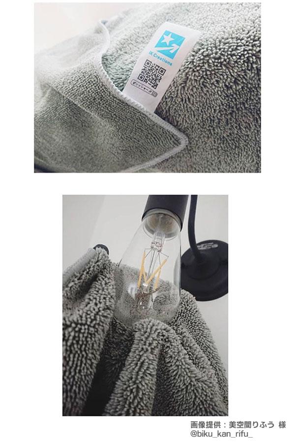 iK プレミアム・グラスクロス - ガラス用 高密度・高耐久マイクロファイバークロス お客様提供画像