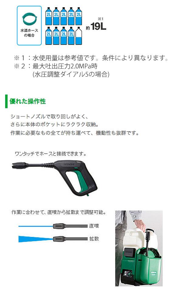 ■セッティング簡単!■エクサパワーMOVE(ムーヴ) - 特殊屈曲洗浄ガン付属コードレスエアコン洗浄機 03