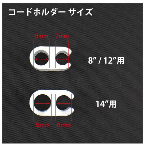 musashi製ポリッシャー用パーツ コードホルダー 01