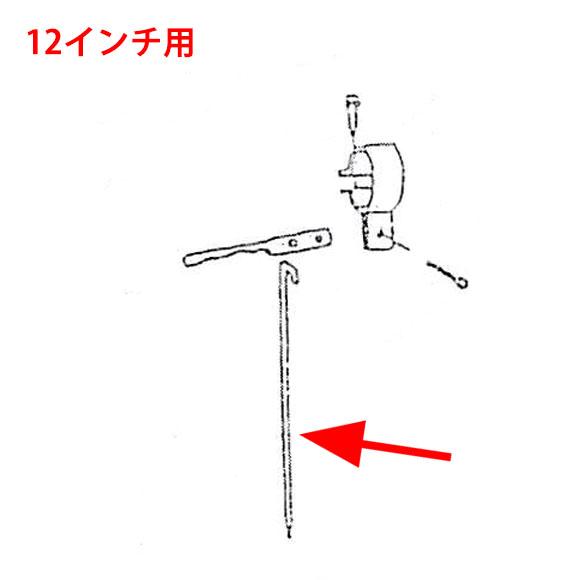 musashi製シャンピングタンク用パーツNo.16レバーロット(A/B/C) 01