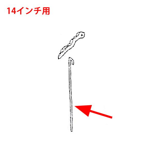 musashi製シャンピングタンク用パーツNo.16レバーロット(A/B/C) 02