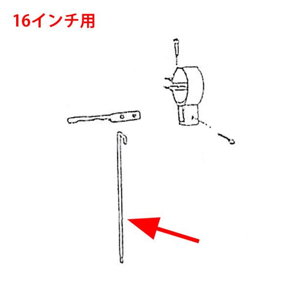 musashi製シャンピングタンク用パーツNo.16レバーロット(A/B/C) 03