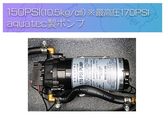【リース契約可能】スナイパー6 Fever(フィーバー) - ヒーター付シングルコード コンパクトカーペットエクストラクター 05