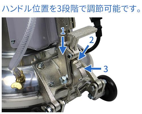 3段式ハンドルタイプ 12インチポリッシャー ウィンダム(WINDOM)