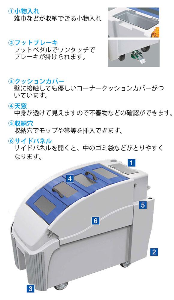 カイスイマレン カートペール CPR300 - 様々な清掃作業に対応する集積搬送カート【代引不可】 02