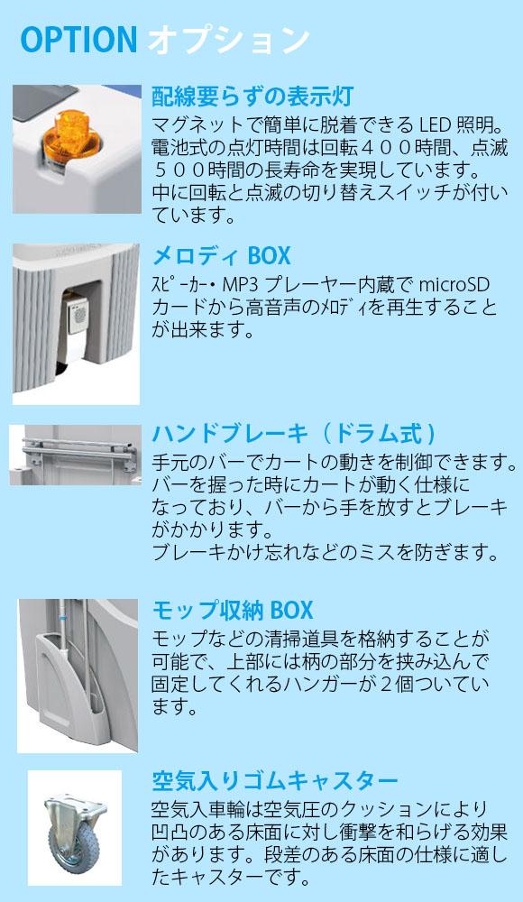 カイスイマレン カートペール CPR300 - 様々な清掃作業に対応する集積搬送カート【代引不可】 03