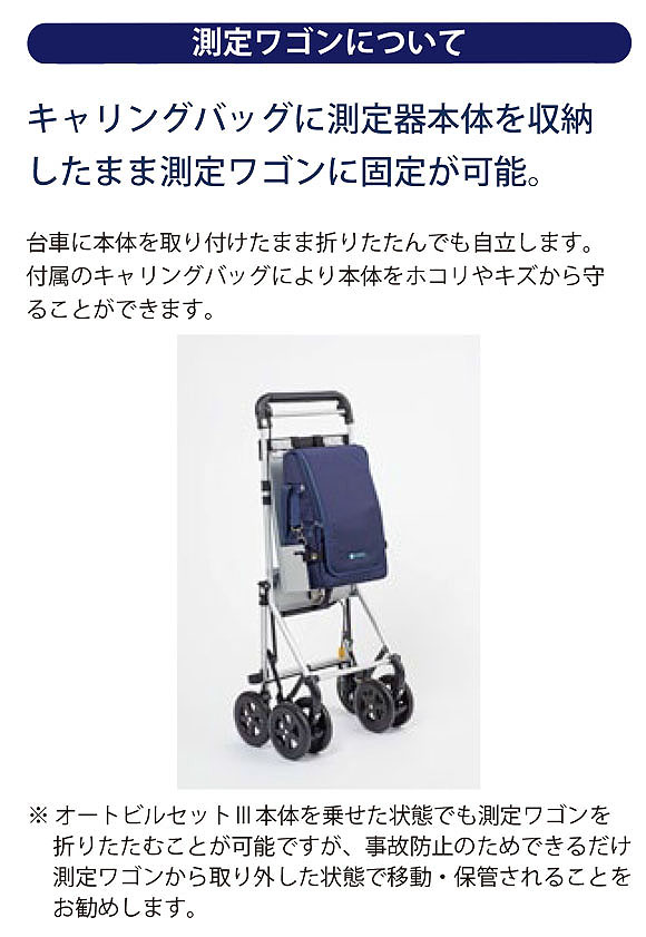 【リース契約可能】オートビルセットIII Model 2100 - 空気環境測定器※初回較正料金込み【代引不可】_010